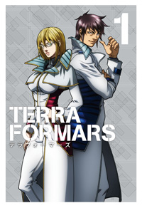 TERRAFORMARS Vol.1<初回生産限定版>
